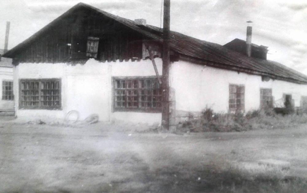 Механический цех. 1948 г.