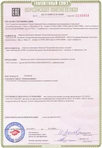 жд-eac-4