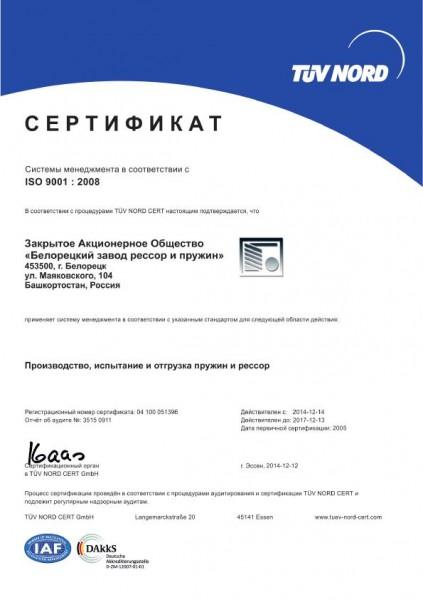 russian 000